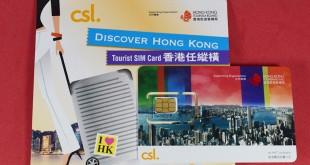 ซื้อซิมการ์ดที่ฮ่องกงเขาทำกันอย่างไร กับ CSL Discovery Hong Kong Tourist Sim Card