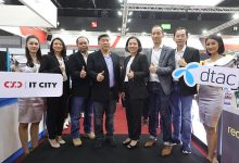 Photo of DTAC จับมือสองพันธมิตร CSC และ IT CITY ขยายช่องทางจัดจำหน่ายสินค้าผ่าน 400 สาขาทั่วประเทศ