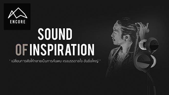 พรีวิว Encore  หูฟังแบรนด์ไทยจาก ตูน บอดี้สแลม