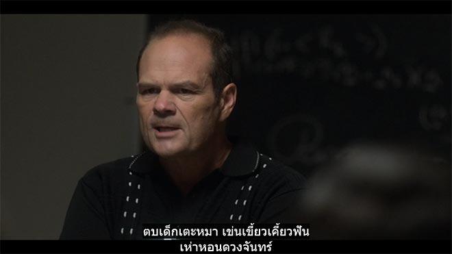Apple TV+ มีพากษ์ไทย และบรรยายไทย