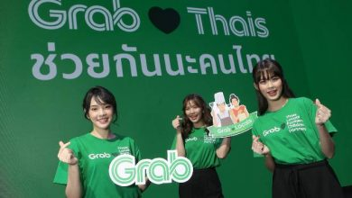 Photo of เปิดตัว 'Grab Loves Thais ช่วยกันนะคนไทย' โครงการส่งต่อกำลังใจและสนับสนุนก้าวต่อไปของผู้คนในสังคม