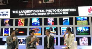 Huawei  P10 และ P10 Plus กับนิทรรศการภาพถ่ายอิเล็กทรอนิกส์ใหญ่ที่สุดในโลก