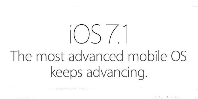 Photo of มีอะไรใหม่ใน iOS 7.1