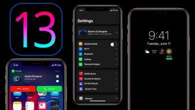 Photo of มีอะไรใหม่ใน iOS 13.1 Public Beta 1