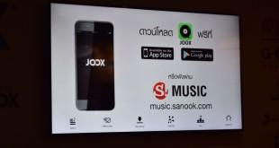 รู้จัก joox แอพลิเคชั่น Music Streaming ฟังเพลงฟรีหลังเปิดตัวในไทย