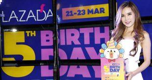 lazada ฉลองวันเกิดครบรอบ 5 ปี ส่งแคมเปญสินค้าลดราคาพิเศษตลอด 3 วันเต็ม เริ่ม 21 – 23 มีนาคม นี้