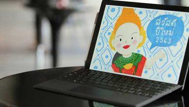 Photo of Surface Laptop 3 และ Surface Pro 7 วางจำหน่ายในไทยแล้ว ราคาเริ่มต้นที่ 29,990 บาท