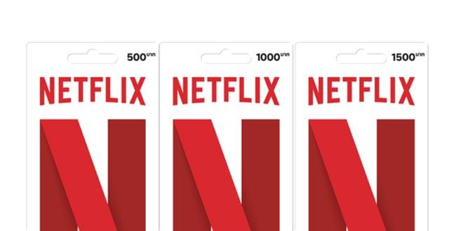 netflix card บัตรเติมเงินเน็ตฟลิกซ์