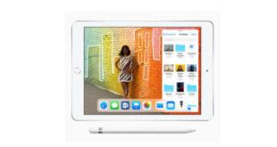 วิเคราะห์ Apple ส่ง New iPad 2018  มากกว่าแค่มีปากกา แต่จะเปลี่ยนแปลงวงการการศึกษา