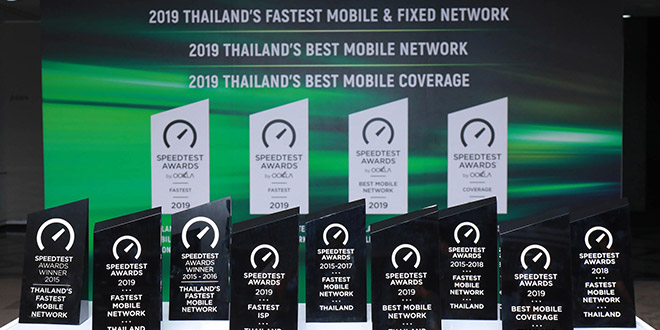 Photo of Ookla Speedtest การันตี AIS อันดับ 1 ที่เร็วสุดในไทย ทั้งเน็ตมือถือและเน็ตบ้าน