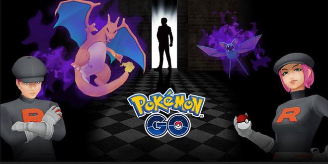 Pokemon Go ประกาศเปิดตัวกิจกรรมแก๊งร็อคเก็ตแล้ววันนี้