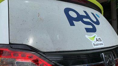 Photo of เปิดกระโปรงท้ายรถ AIS 5G ดูระบบการทดสอบรถยนต์ไร้คนขับกับการบังคับระยะไกล จากกรุงเทพฯ-หาดใหญ่