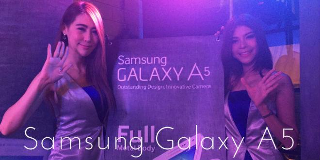 Photo of พรีวิว : Samsung Galaxy A5 โทรศัพท์ เซลฟี่ หน้าใส เมโส และโบทอกซ์