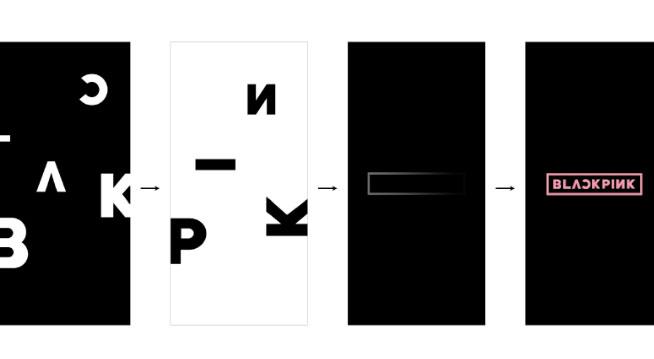 โลโก้ Blackpink เป็น Animated Font ตอนบูทเครื่อง