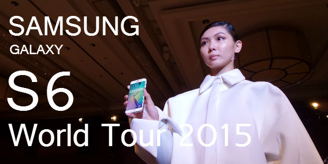 samsung galaxy s6 world tour
