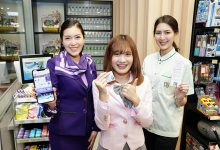 """Photo of ธนาคารไทยพาณิชย์ จับมือ เคาน์เตอร์เซอร์วิส เปิดบริการยืนยันตัวตน """"ฉันเองคนนี้ที่เซเว่น"""""""
