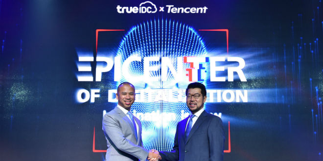 ทรู ไอดีซี จับมือ เทนเซ็นต์ ประเทศไทย เปิด เปิดตัวบริการ Interactive and AI Enabled Cloud Platform