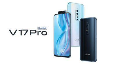 Photo of เปิดตัว Vivo V17 Pro สมาร์ตโฟนกล้องหมด 6 ตัวกล้องหน้าคู่ Dual Front Camera ความละเอียด 32 ล้านพิกเซลรุ่นแรกของวงการ
