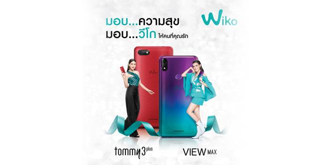 Photo of สมาร์ทโฟน Wiko เปิดตัว Wiko Tommy3 plus และ Wiko  View Max เฉดสีใหม่