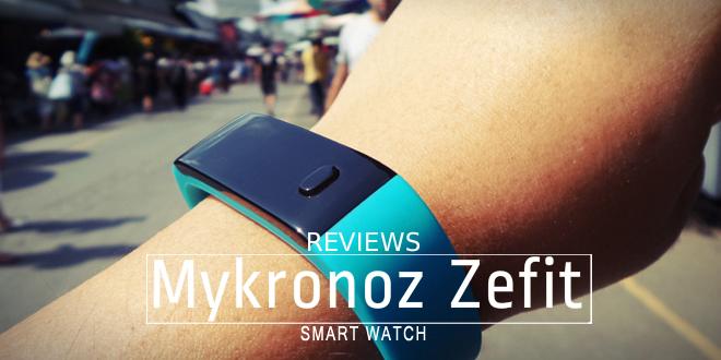Photo of รีวิว Mykronoz Zefit  smart watch จับความเคลื่อนไหว 24 ชั่วโมงราคาเบา